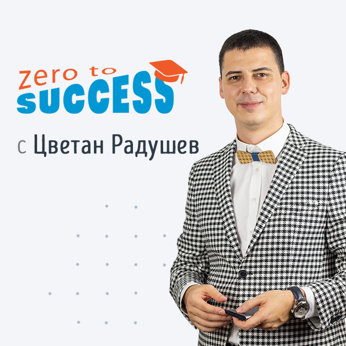 zero-to-success-podcast