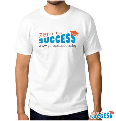 Мъжка бяла тениска Zero to success